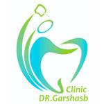 کلینیک دکتر گرشاسب