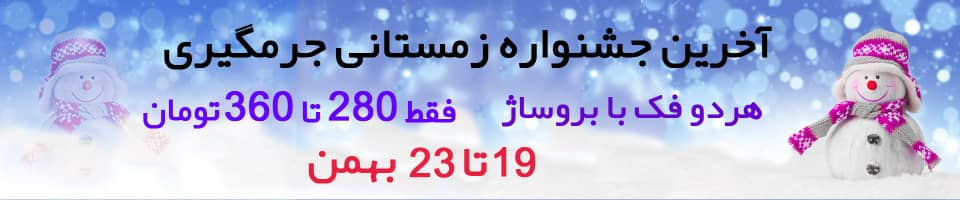WhatsApp Image 2021-02-04 at 11.56.34